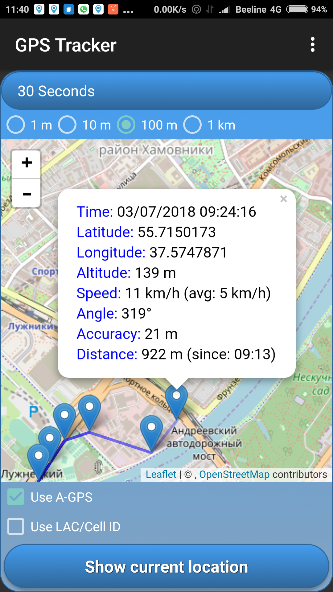 GPS Tracker Offline Map: Amazon com au: Appstore for Android