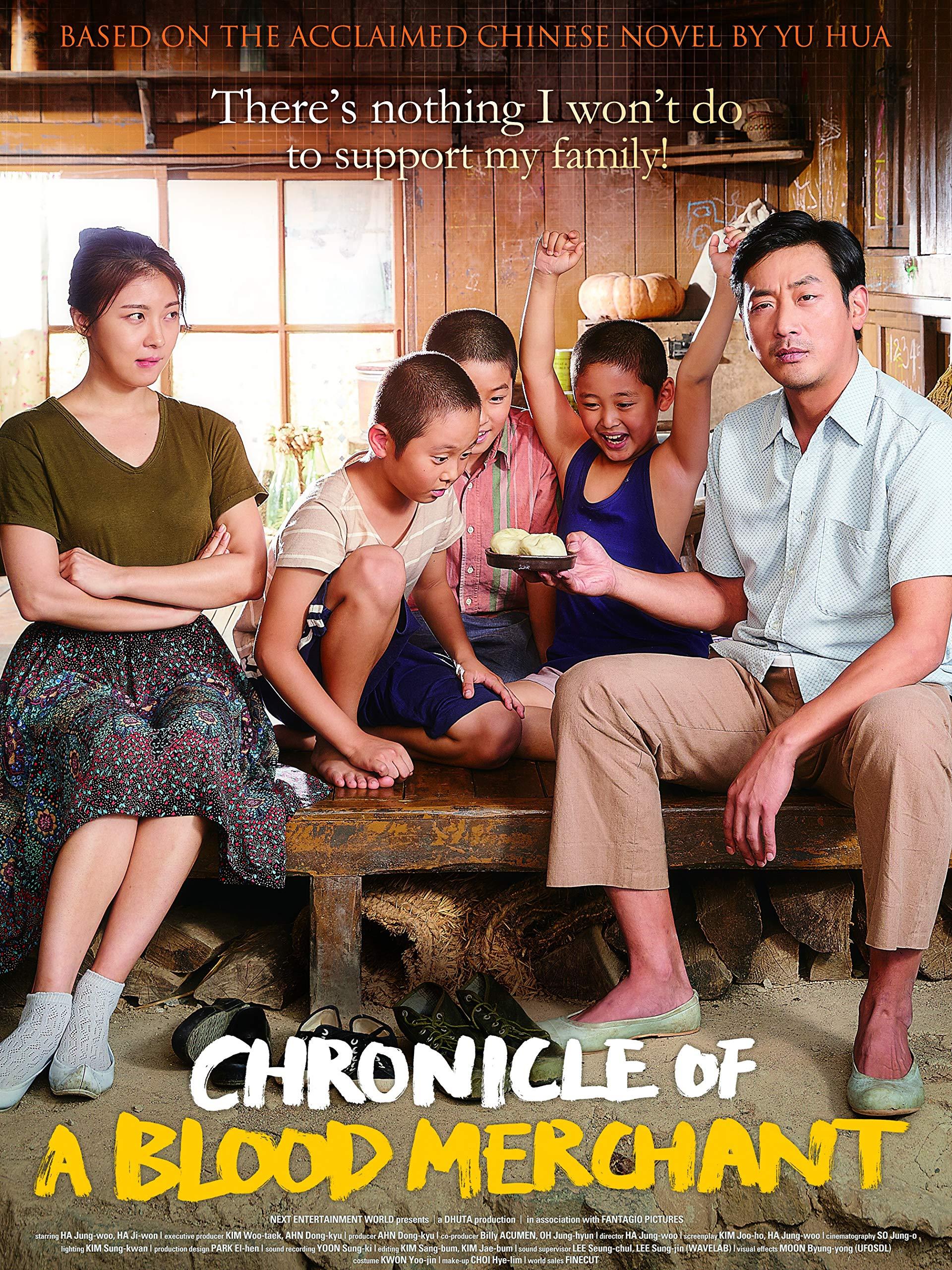 Chronicle of a Blood Merchant on Amazon Prime Video UK