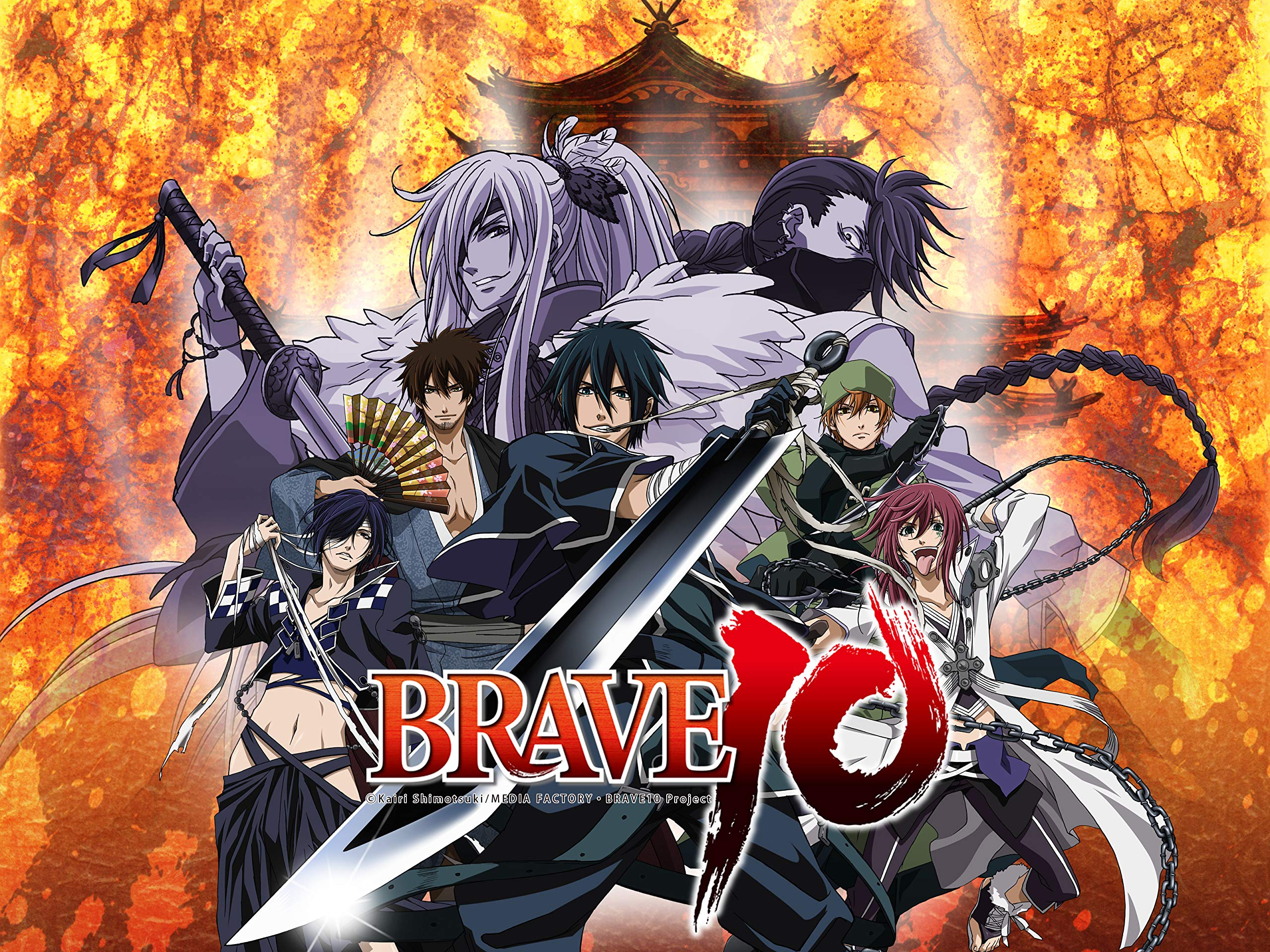 Brave 10 anime dengan tema ninja