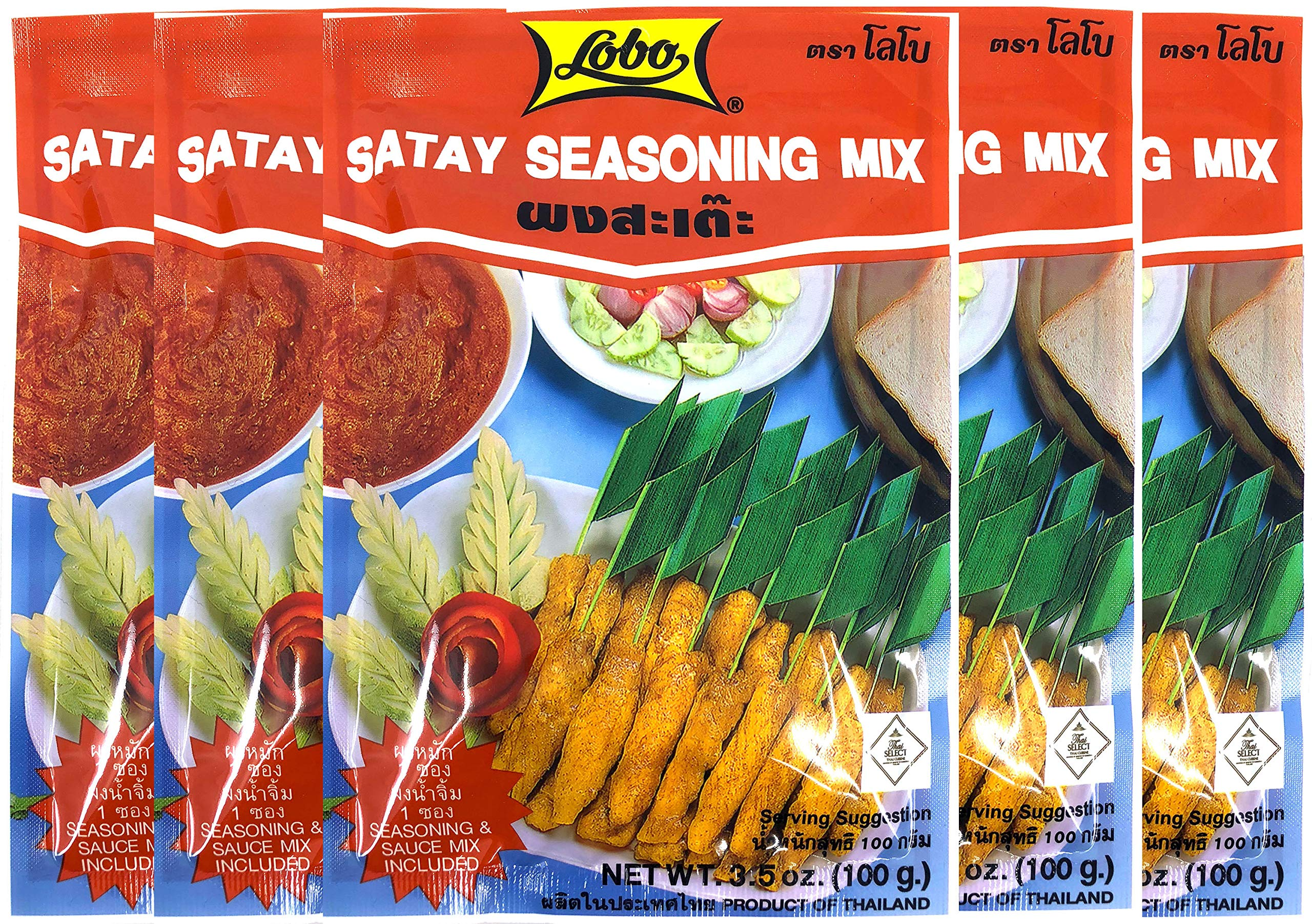 Lobo Brand Thai Satay Mix (Peanut Sauce) 3.5 Oz Each - 5 Packs