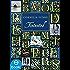 Tintentod: Band 3 (Tintenwelt-Trilogie)