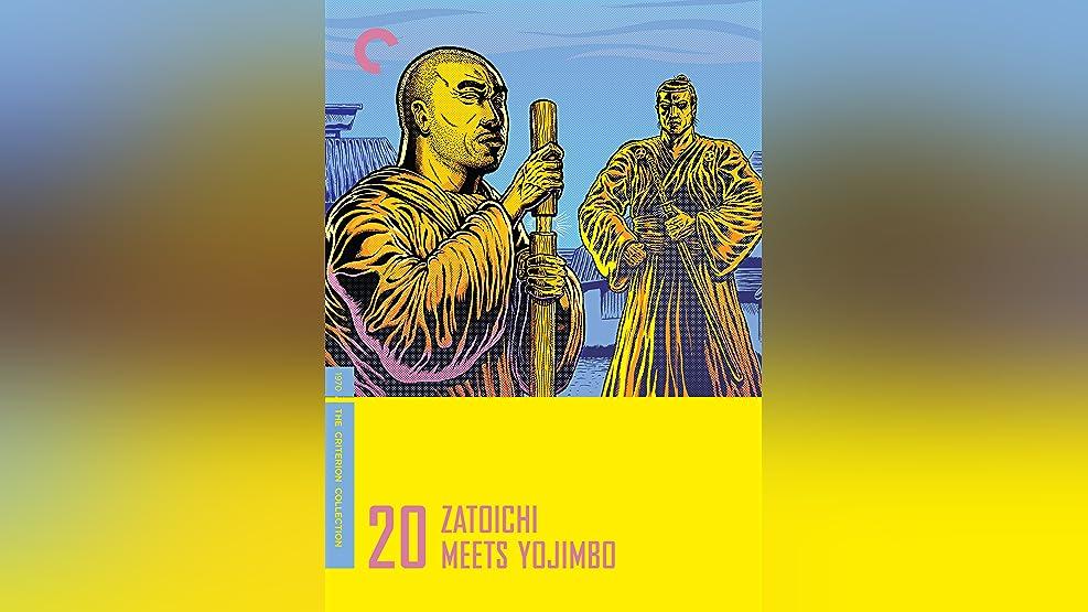 Zatoichi Meets Yojimbo (English Subtitled)