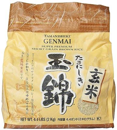 tamanishiki Super Premium café Arroz, 4.4-pounds (Pack de 2 ...
