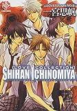 一宮思帆―LOVE COLLECTION (K-Book Comics)