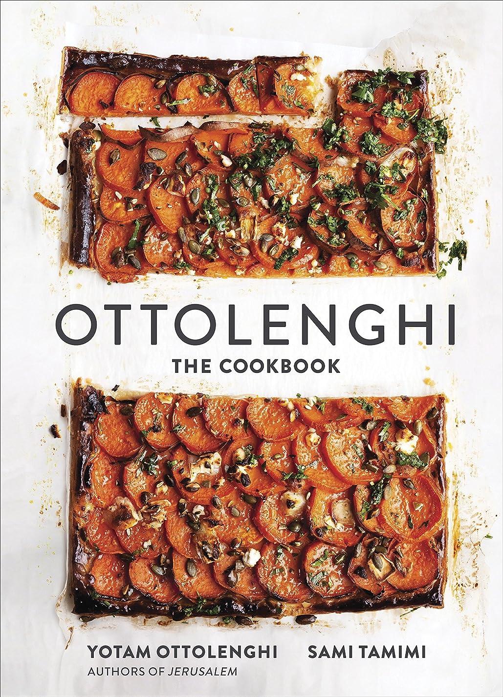 接続詞以来出撃者NOPI: The Cookbook