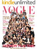 VOGUE JAPAN (ヴォーグジャパン) 2017年 08月号