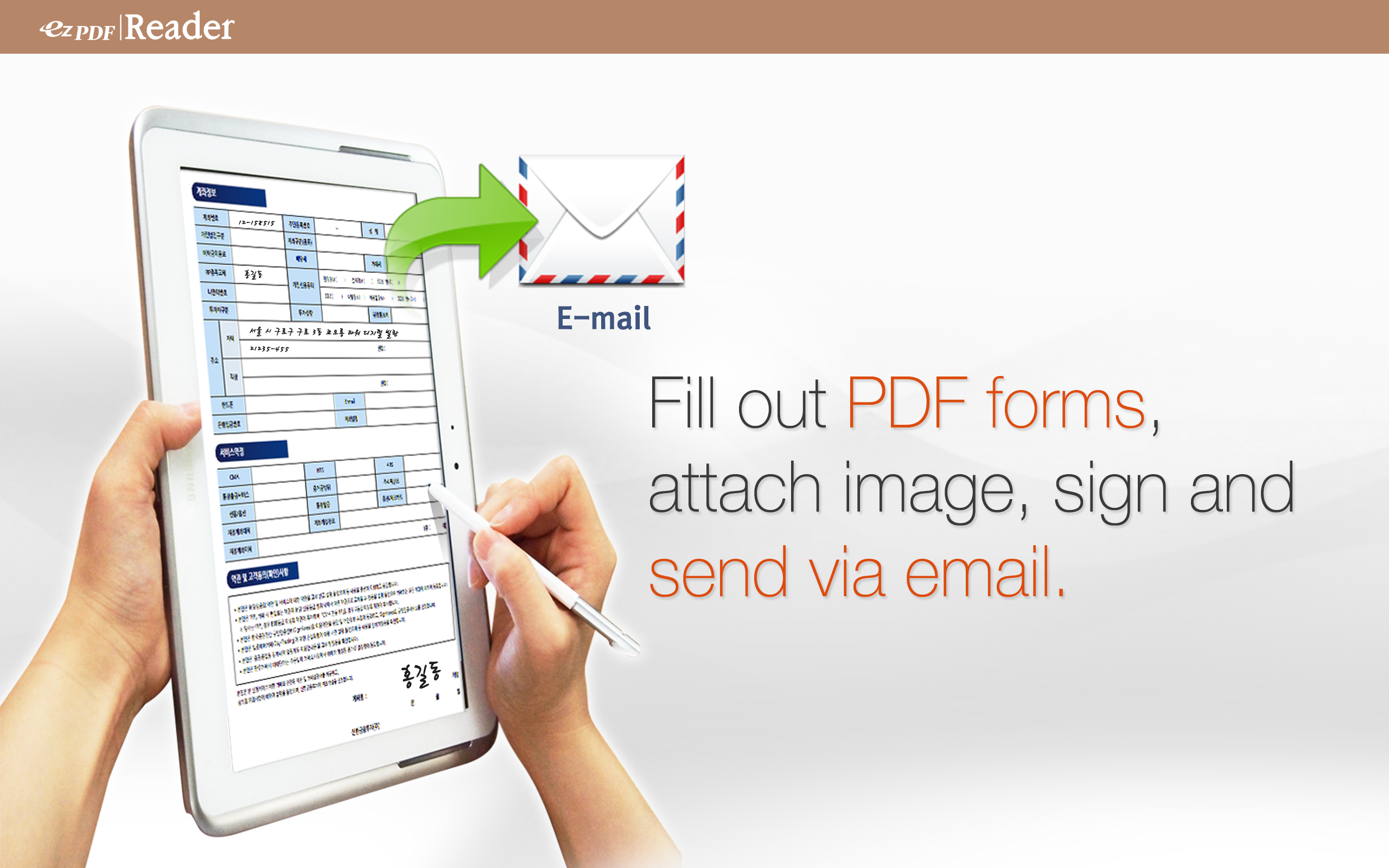 Amazon ezpdf reader pdf annotate form appstore for android fandeluxe Gallery