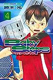 ベイビーステップ(4) (週刊少年マガジンコミックス)