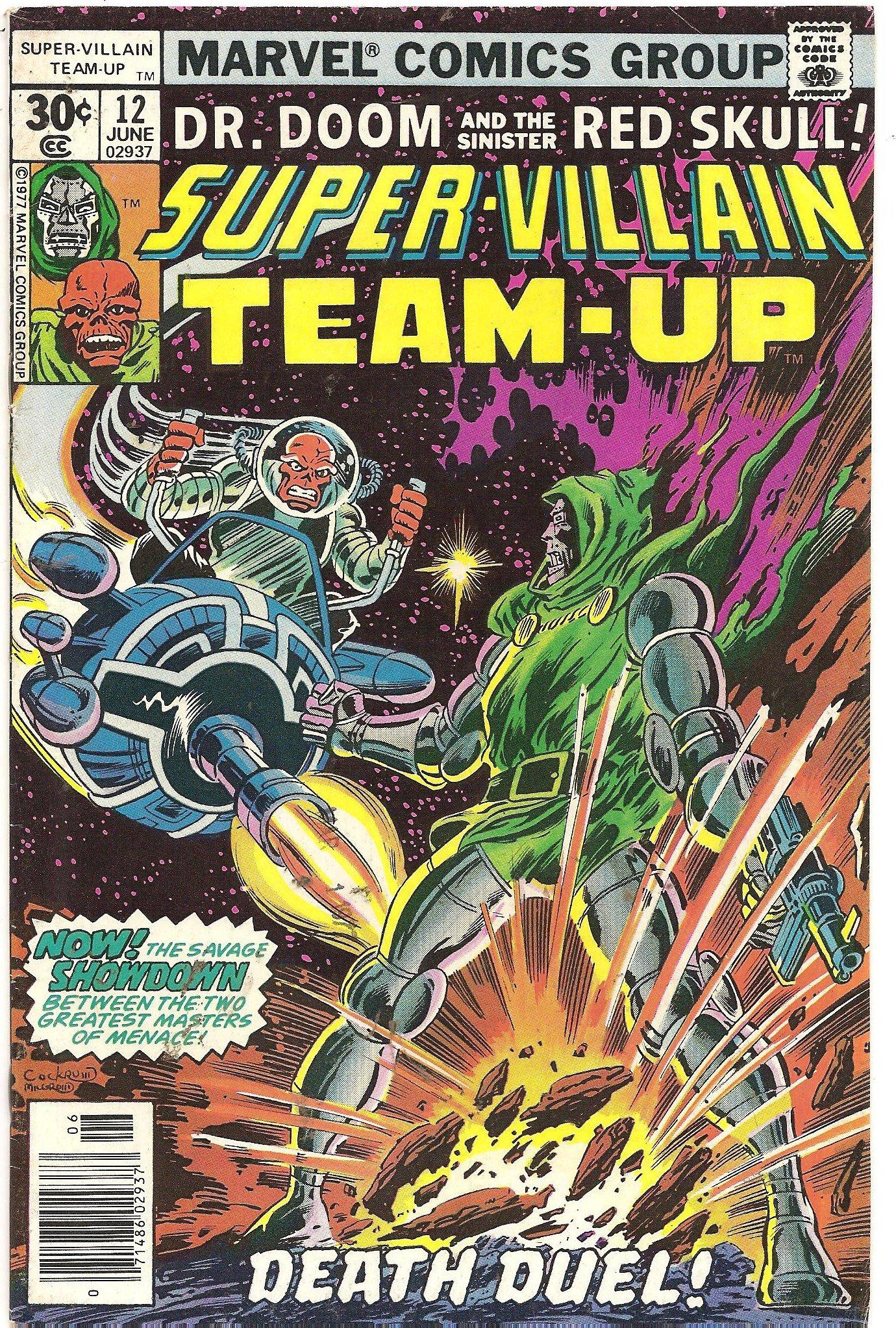 death duel 1977