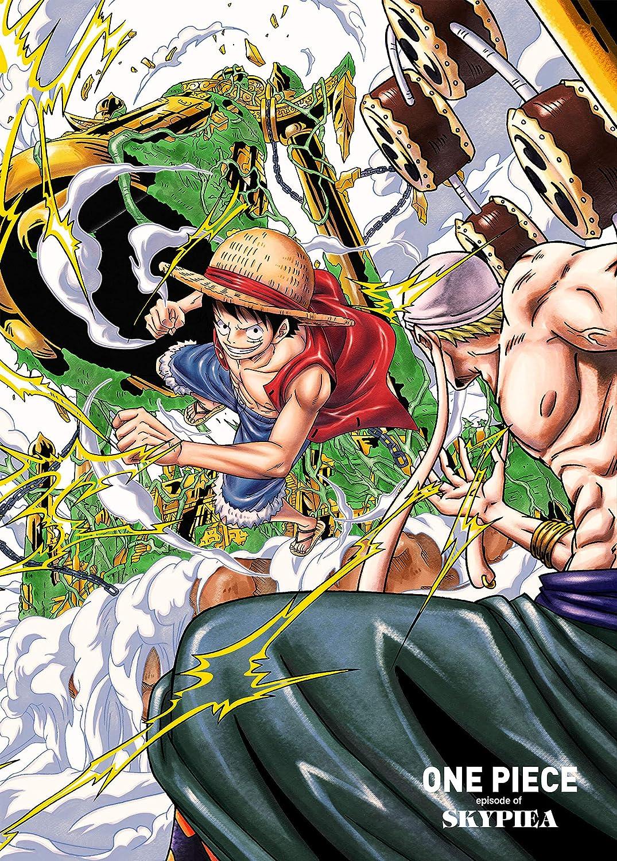 Amazon Co Jp Amazon Co Jp限定 One Piece エピソード オブ 空島