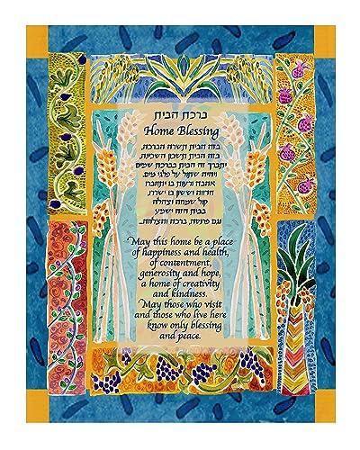 amazon com hanukkah chanukah gift custom jewish home blessing