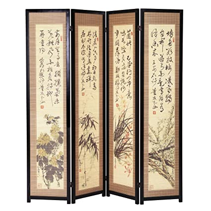 Amazoncom 4 Panel Asian Inspired Calligraphy Artwork Room Divider