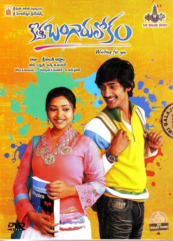 Amazon Com Kotha Bangaru Lokam Varun Sandesh Swetha Prasad Prakash Raj Jayasudha Ahuti Prasad Rajitha Brahmanandam Rao Ramesh Movies Tv