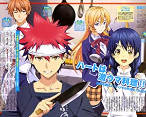 Superior Posters Shokugeki No Soma Poster Anime Food Wars Home Decor Wall Art Promo Erina Japan 16x20 Inches