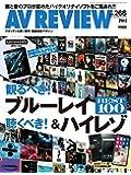 AV REVIEW Vol.266 2018年2/3月号