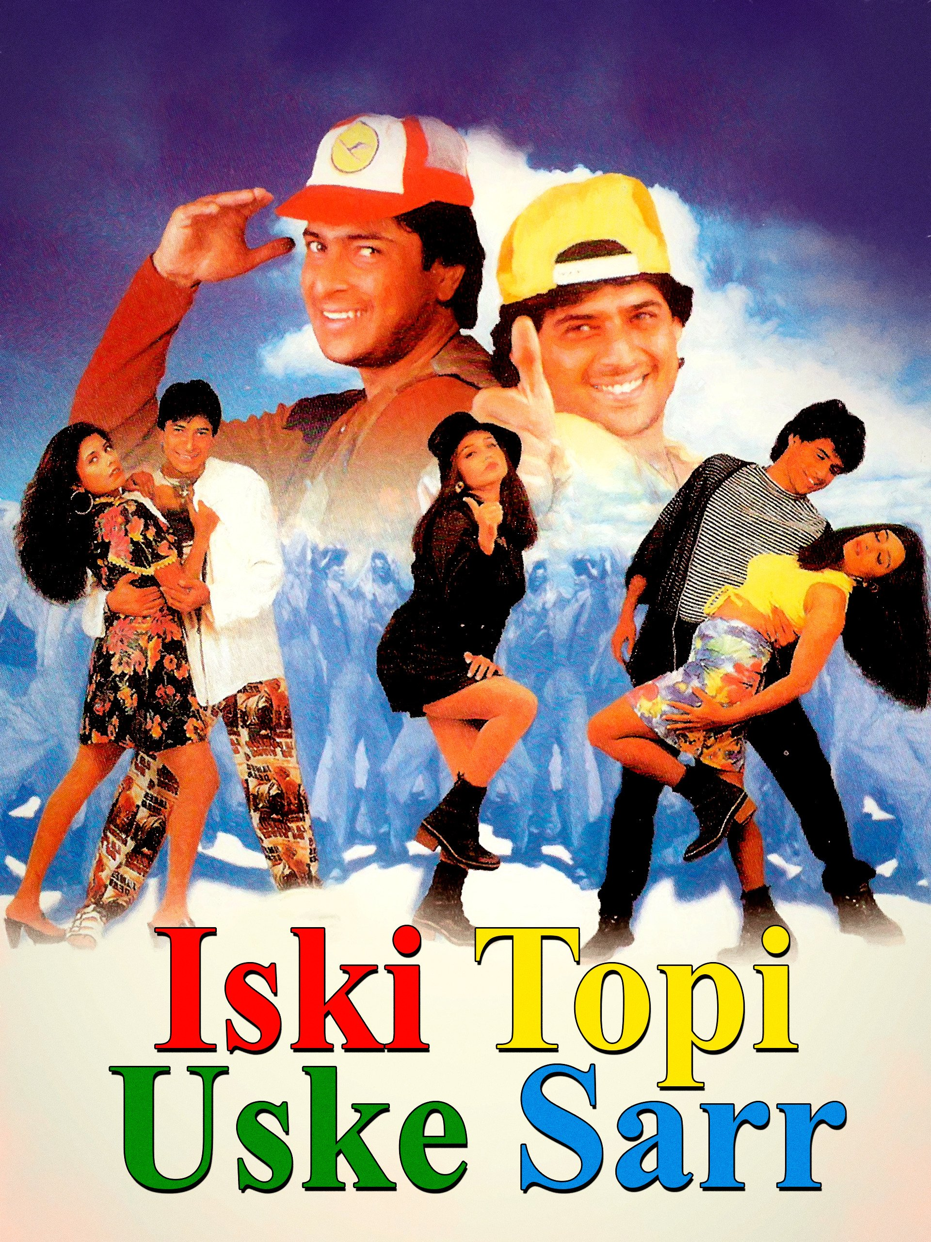 iski topi uske sir movie song