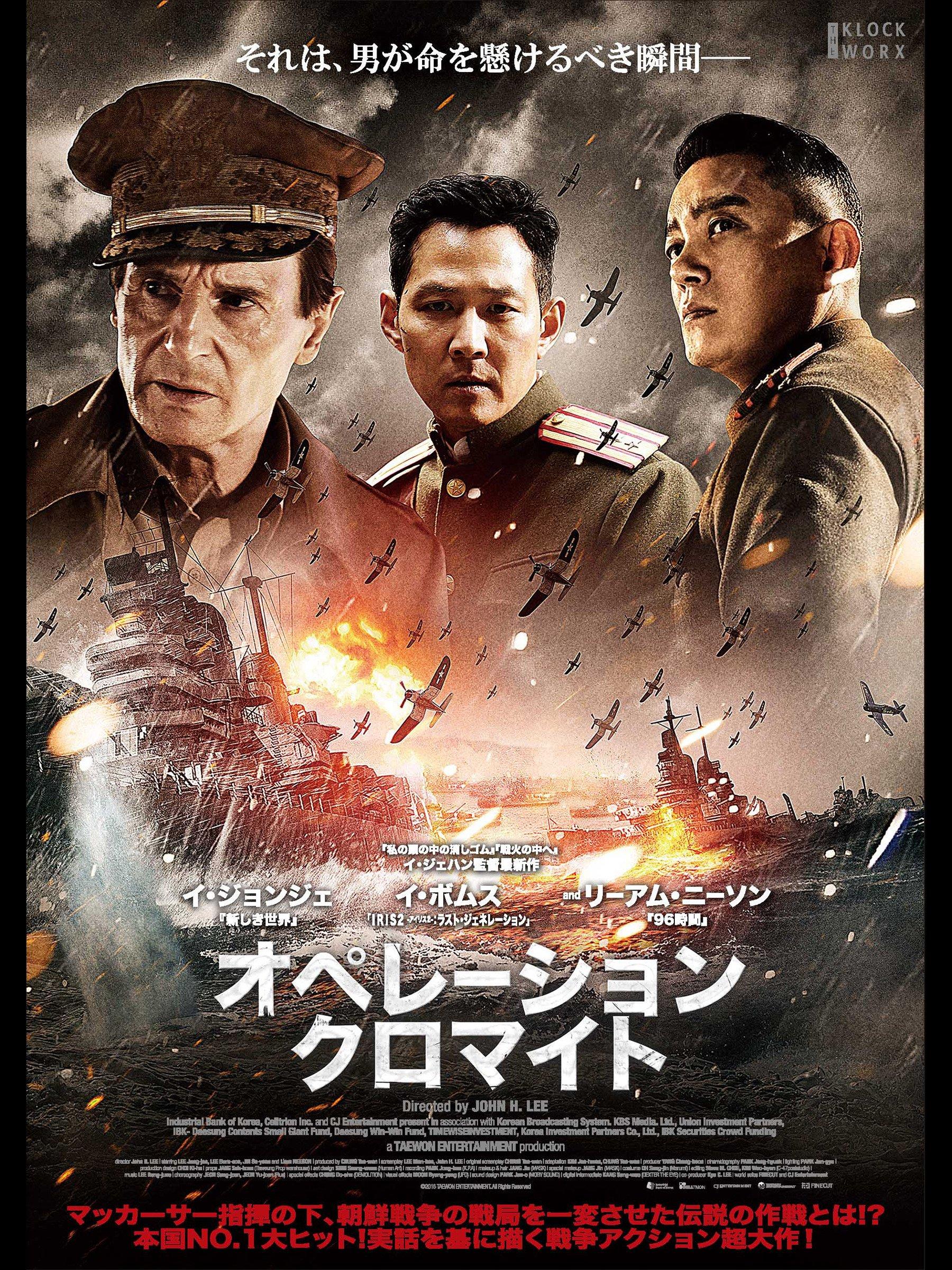Amazon.co.jp: オペレーション・...