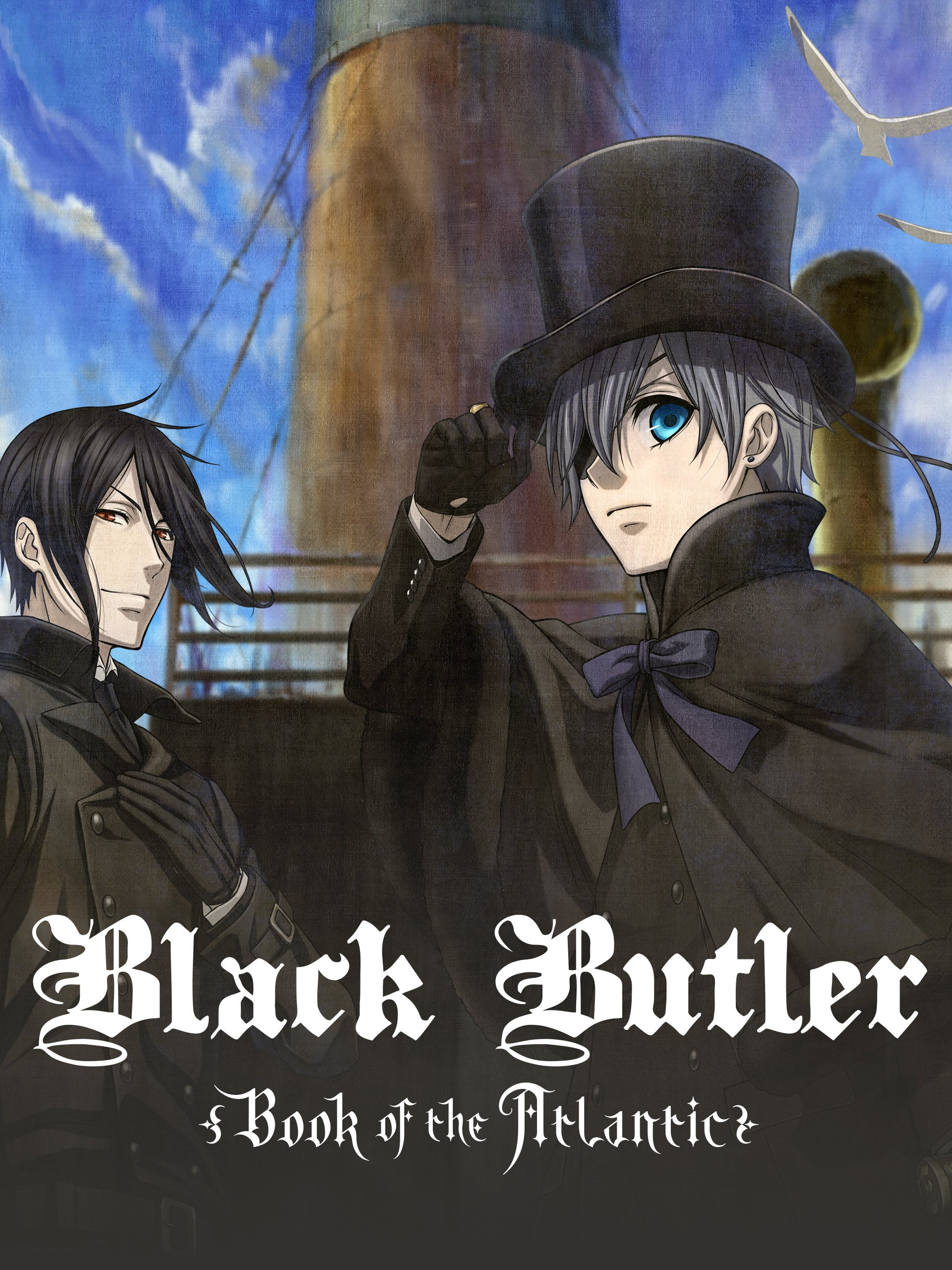 Amazon Com Watch Black Butler Book Of The Atlantic Prime Video