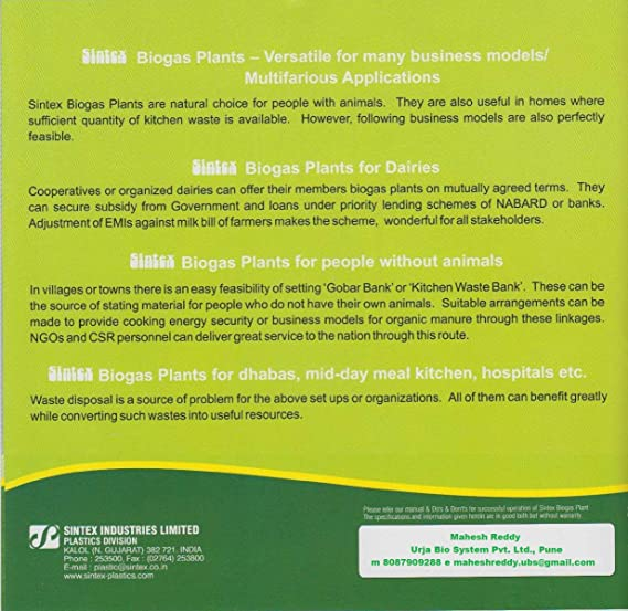 Buy Urja Bio System Bio Gas Plant (Black, 5X5X8 ft) Online
