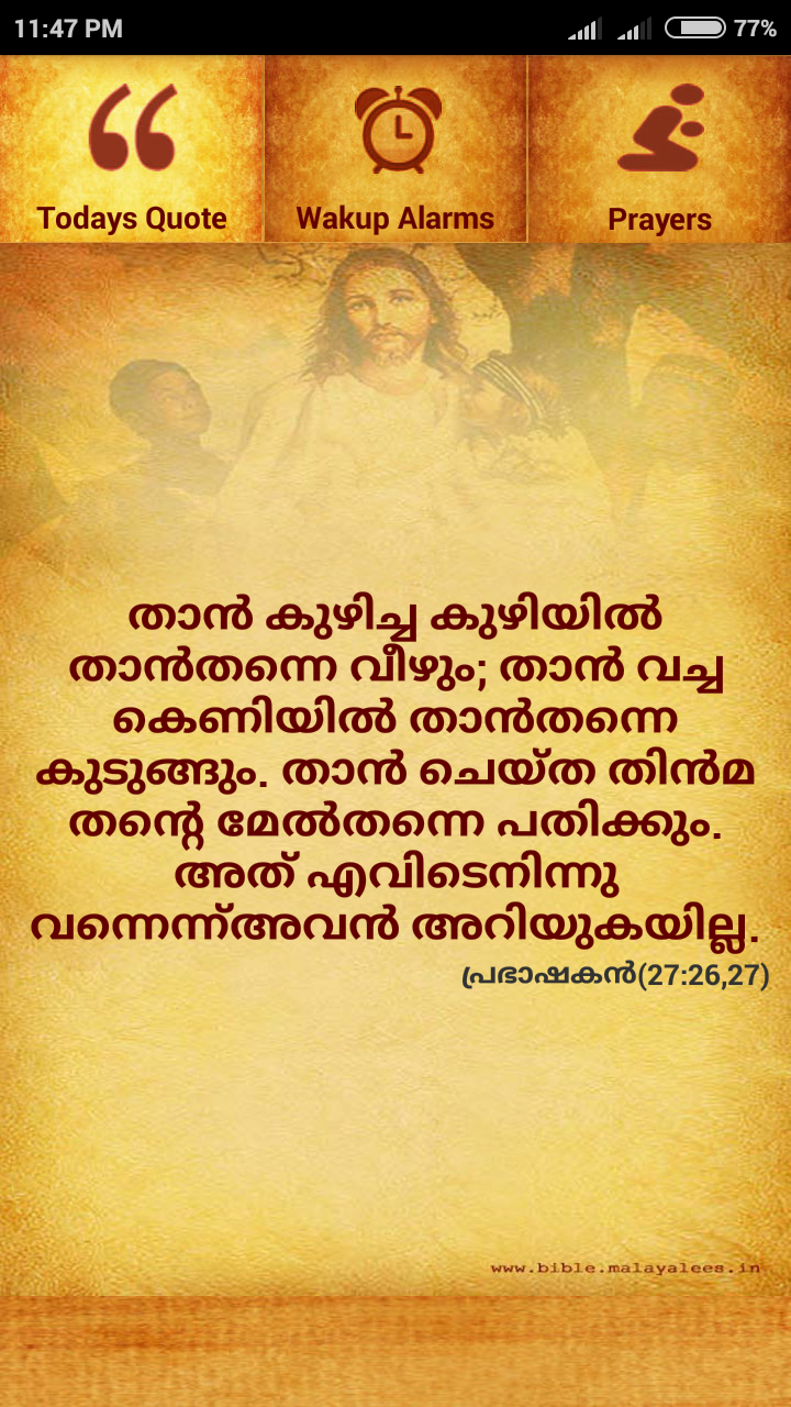 Amazon com: Malayalam Bible Alarm: Appstore for Android