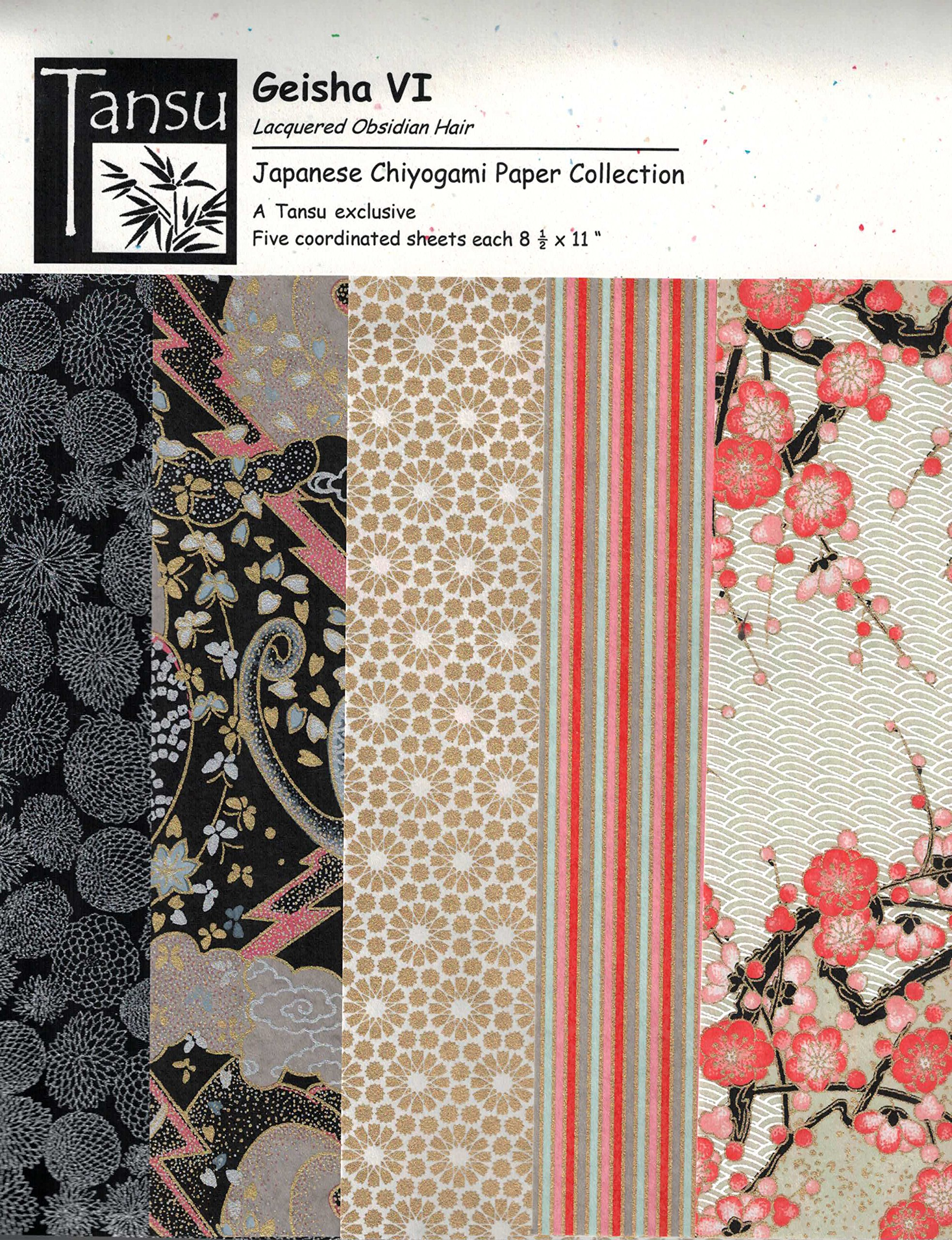 Japanese Chiyogami Papers - Geisha VI - Lacquered Obsidian Hair