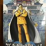 ONE PIECE ワンピース DX海軍フィギュア vol.1 黄猿