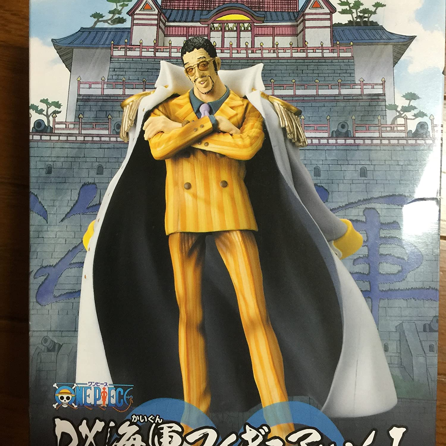 One Piece DX Navy Figure vol.1 giallo Monkey