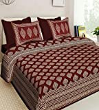 SheetKart Floral Printed Traditional 144 TC Cotton Size Double Bedsheet with 2 Pillow Covers, Perfect Brown