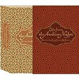 Tales from the Arabian Nights (Knickerbocker Classics)