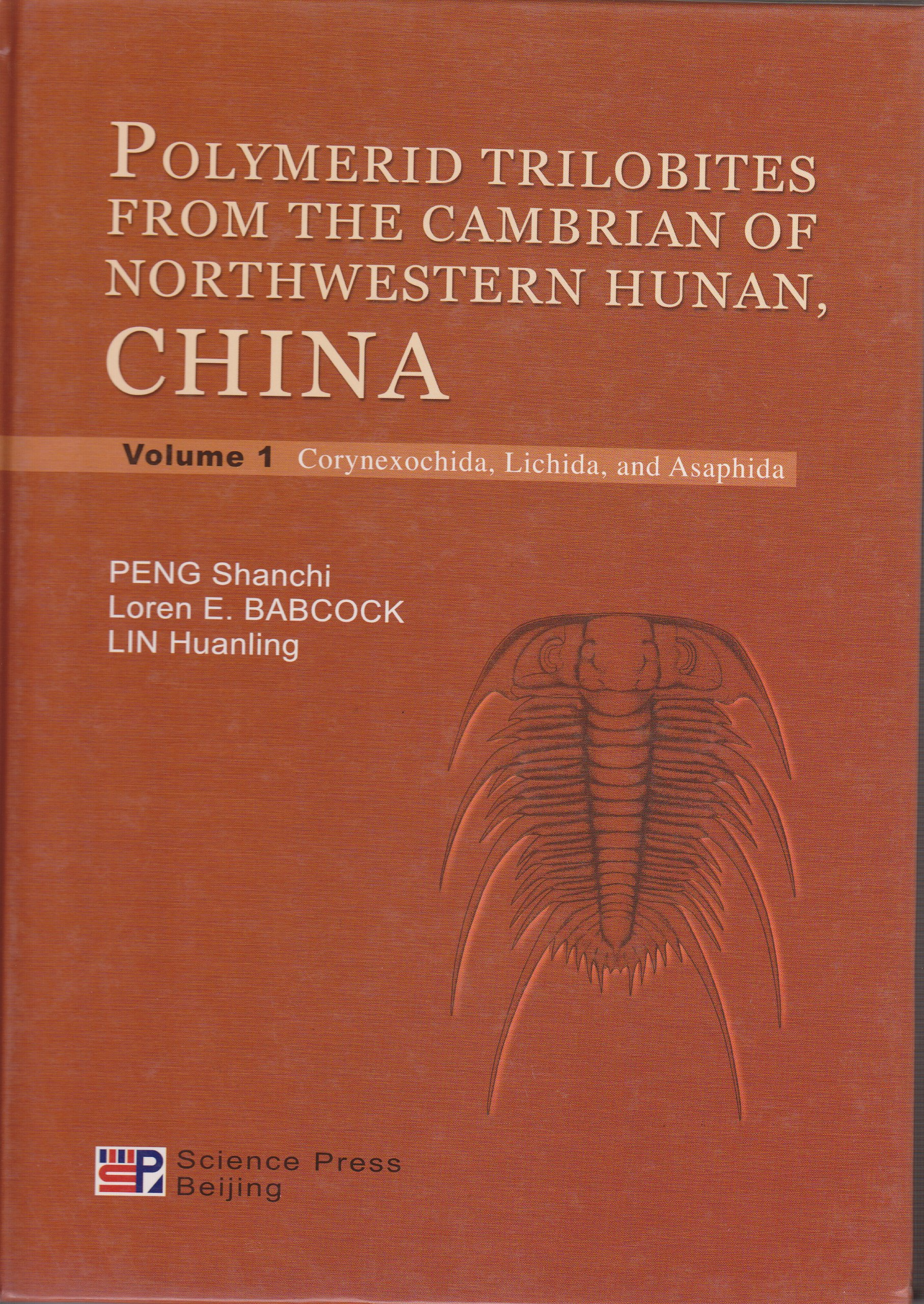 Download Polymerid Trilobites From the Cambrian of Northwestern Hunan, China Vol 1,2 ebook
