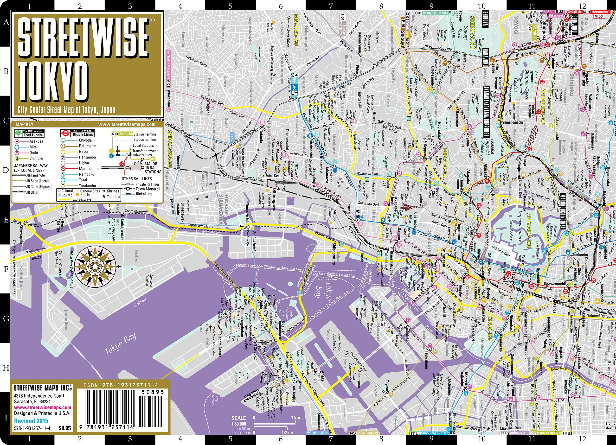 Streetwise Tokyo Map Laminated City Center Street Map of Tokyo – Tokyo Tourist Map