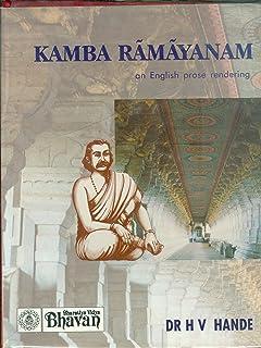 Kamba Ramayanam Pdf