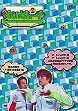 ホリさまぁ~ず Vol.2 [DVD]