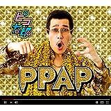 ペンパイナッポーアッポーペン(PPAP) (Long ver.)
