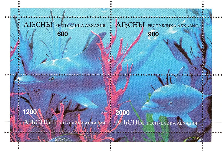 Abkhazie R/épublique Bloc-feuillet de 4 timbres perfor/és de dauphins 2011 MNH qualit/é parfaite