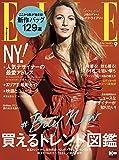 ELLE JAPON (エル・ジャポン) 2016年 09月号