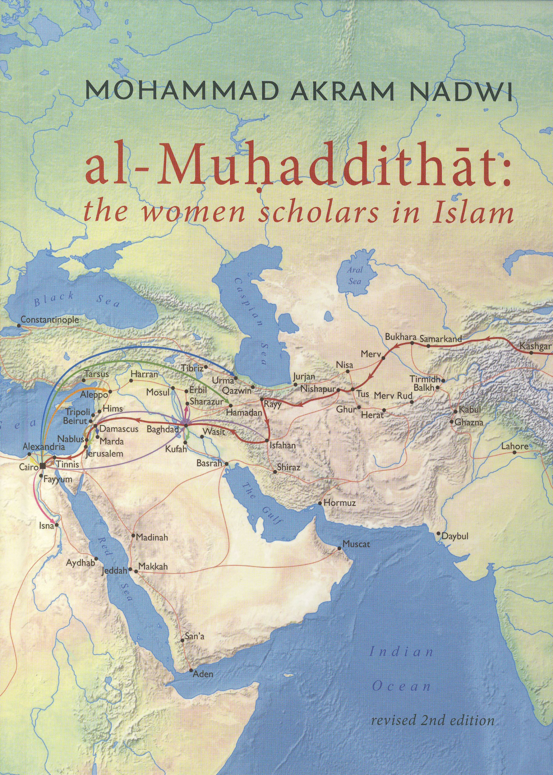 Al Muhaddithat  The Women Scholars In Islam