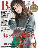 BAILAコンパクト版2017年12月号 (BAILA増刊)