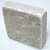 [敷石 鉄平石 タイル 石材]とっても綺麗なイエロー鉄平石st18