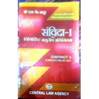 Contract - I and Specific Relief Act in Hindi