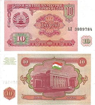 Stampbank Tayikistán Diez rublos Billete emitido por el Banco Central de Tayikistán para los coleccionistas de Billetes / 1994: Amazon.es: Juguetes y juegos