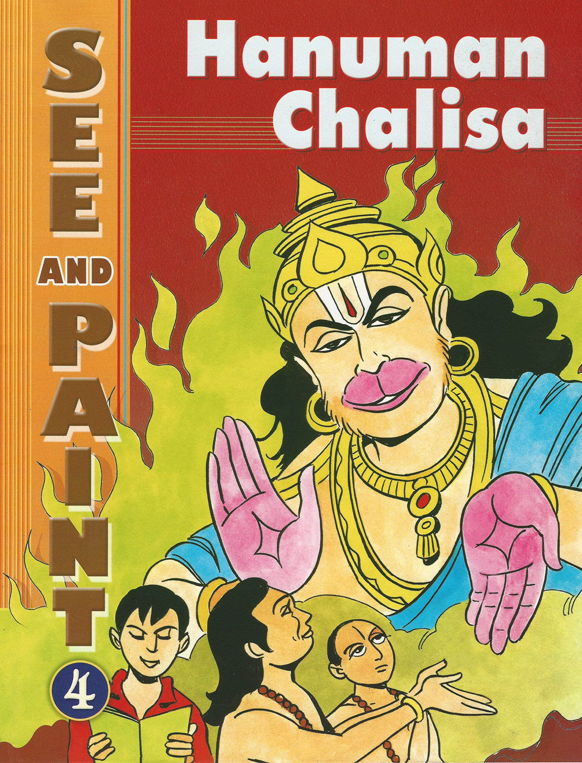 Hanuman Chalisa (See and Paint vol. 4) pdf epub