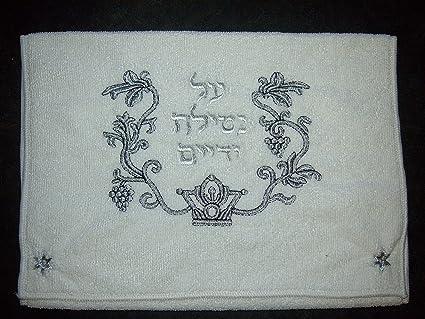 Judaica Netilat Yadayim toalla de mano bordado de plata negro Sabbath vacaciones