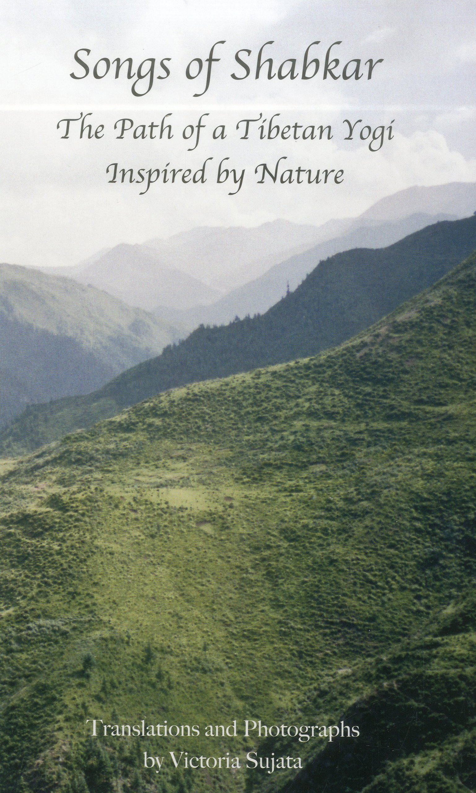 Songs of Shabkar: The Path of a Tibetan Yogi Inspired by Nature (Tibetan Translation) ebook