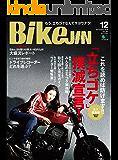 BikeJIN/培倶人(バイクジン) 2018年12月号 Vol.190[雑誌]