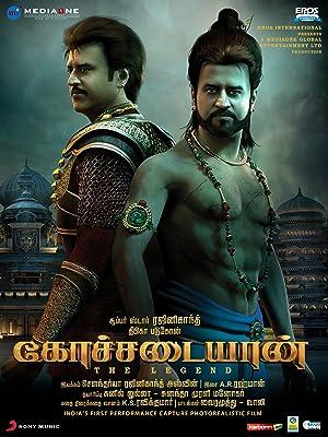 Deepika Padukone 1st Tamil Movie - Deepika Padukone Age