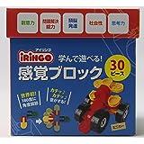 iRiNGO アイリンゴ30N 知育玩具 ブロック