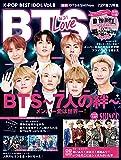 K-POP BEST IDOL Vol.8 (G-MOOK)