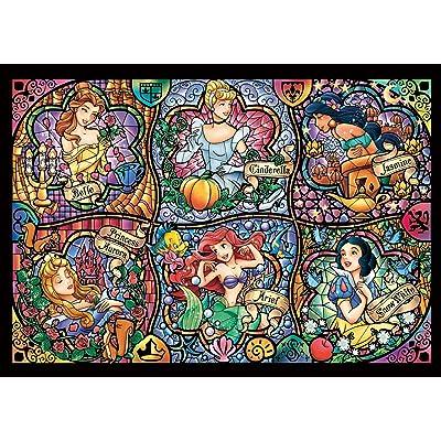 1000 pieza del rompecabezas de rompecabezas mas pequena princesa Brillante Disney del mundo (29.7x42cm): Juguetes y juegos