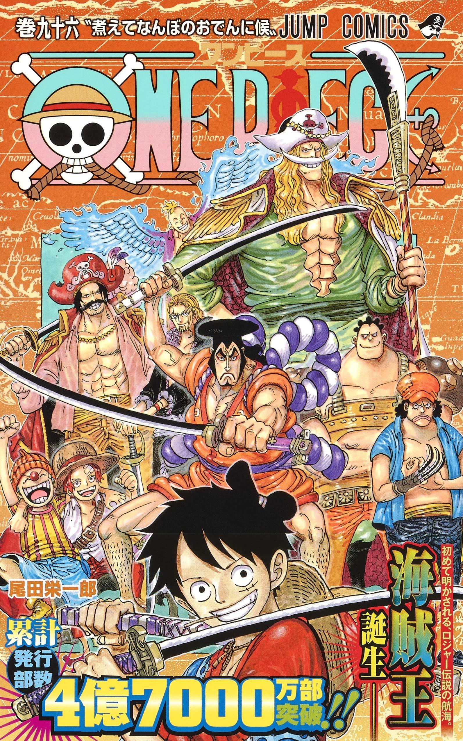 ONE PIECE 96 (ジャンプコミックス)   尾田 栄一郎  本   通販   Amazon